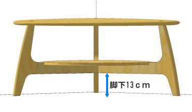脚下の寸法