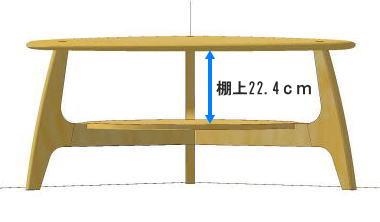 三角コーナーテレビ台 デッキ収納部の高さ寸法