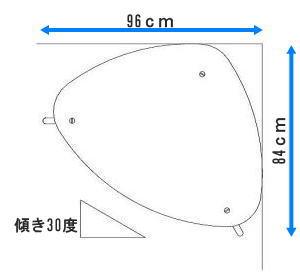 三角コーナーテレビ台30度の時の設置寸法