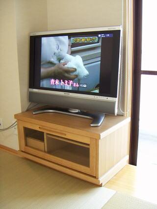 和室テレビ台