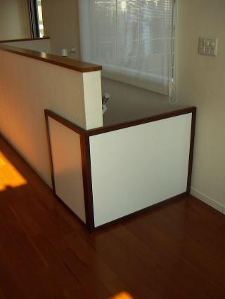 つい立|オーダー家具 作例