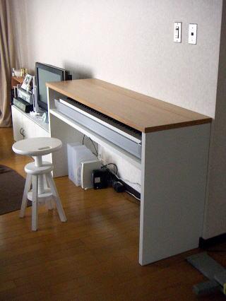 電子ピアノ台兼用デスク