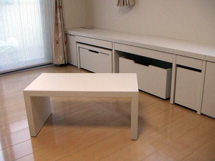 ミニテーブル付きローボード